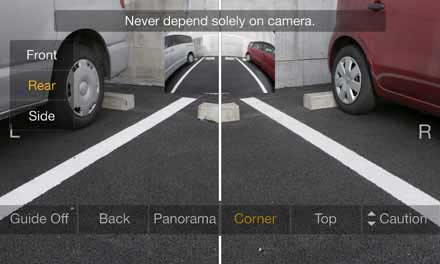 Optional Multi View Rear Camera HCE-C252RD - Corner View